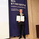 "Oerlikon Balzers Korea receives ""Investors of the Quarter"" award"