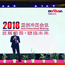 Stamping industry experts meet at first Asia Press-shop Meeting hosted by Oerlikon Balzers