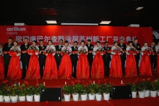 Opening of an ePD technology centre near Shanghai