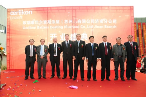 Jinan Oerlikon Balzers coating centre inauguration
